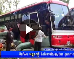 Khmer News, Hang Meas News, HDTV, 22 May 2015, Part 05