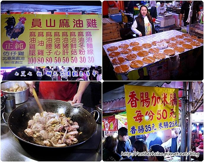 27 員山麻油雞&黑糖糕&香腸加米腸