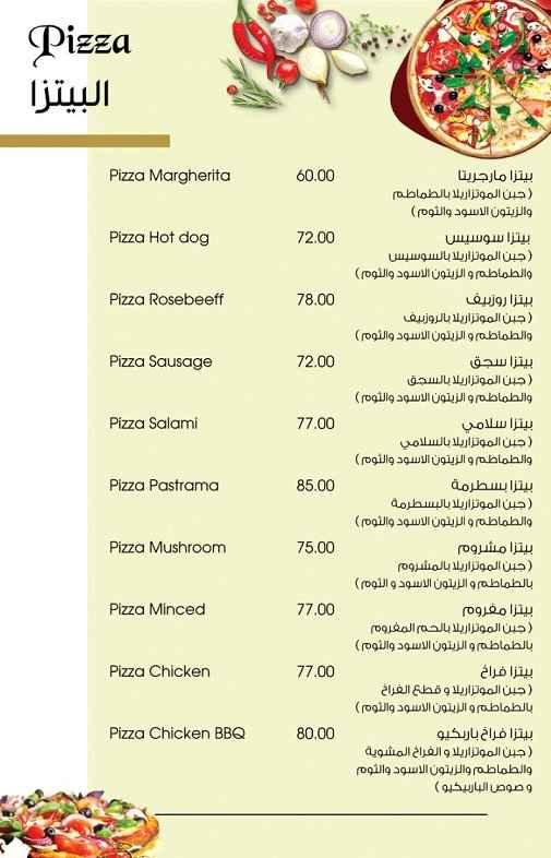 اسعار مطعم ذا بريدج