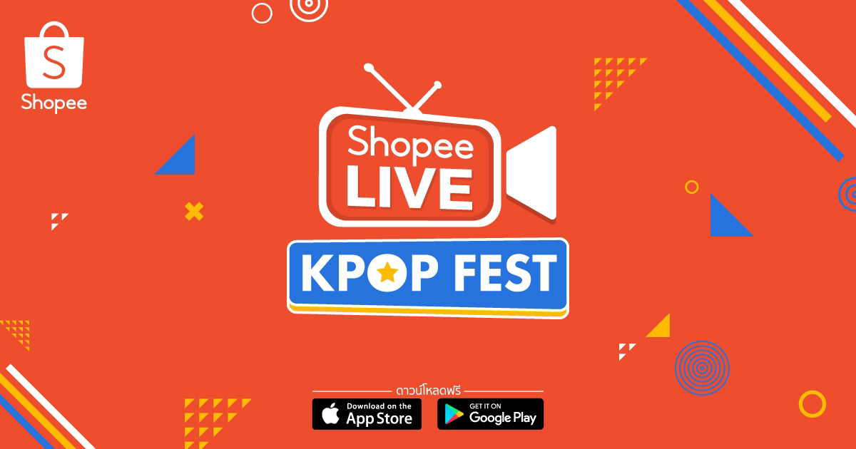 Shopee ขานรับ new normal ชู 3 Live Streaming ไทยชี้ผู้ใช้งานเสพคอนเทนต์ไทยเทศผ่าน Shopee Live มากขึ้น