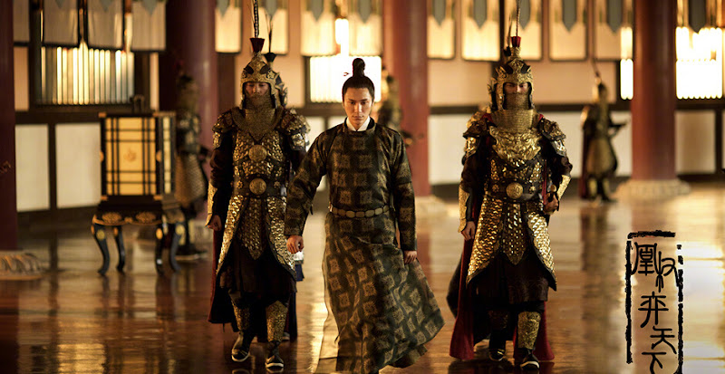 The Rise of Phoenixes China Drama