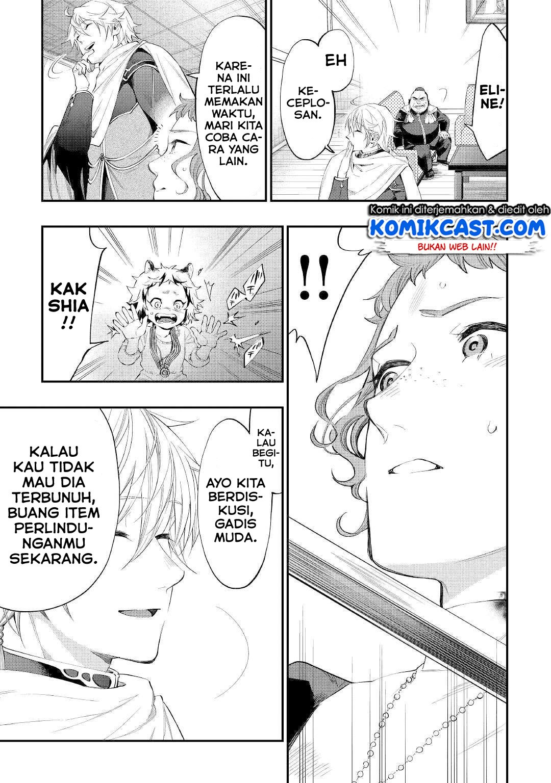 The New Gate Chapter 64