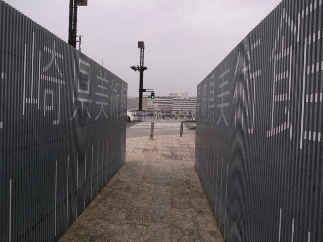 長崎県美術館入り口