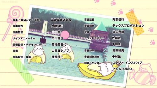 Screenshot (4060)