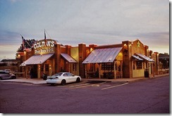 Colton's Steakhouse, Benton (picture from Internet)