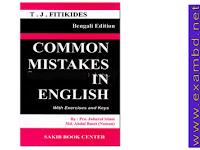 Common Mistakes In English বাংলা এডিশন - PDF ফাইল