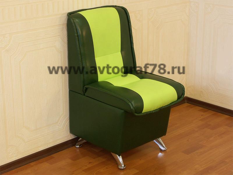 """Кресло """"Фантазия"""" 450 мм (Royal 46-59)"""