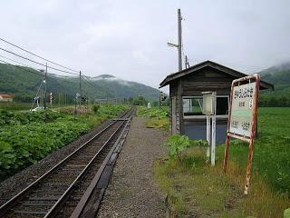 stesen keretapi lama