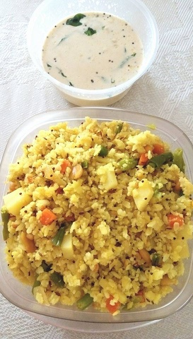 travel recipe with instant poha using poha mix and instant chutney