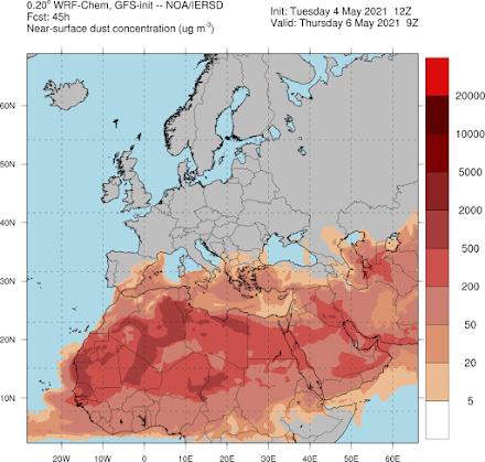 Ηλιοφάνεια αύριο στο μεγαλύτερο μέρος της χώρας - Μέτριες συγκεντρώσεις αφρικανικής σκόνης