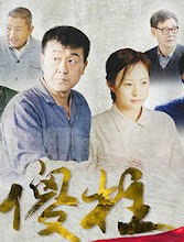 Full House China Drama