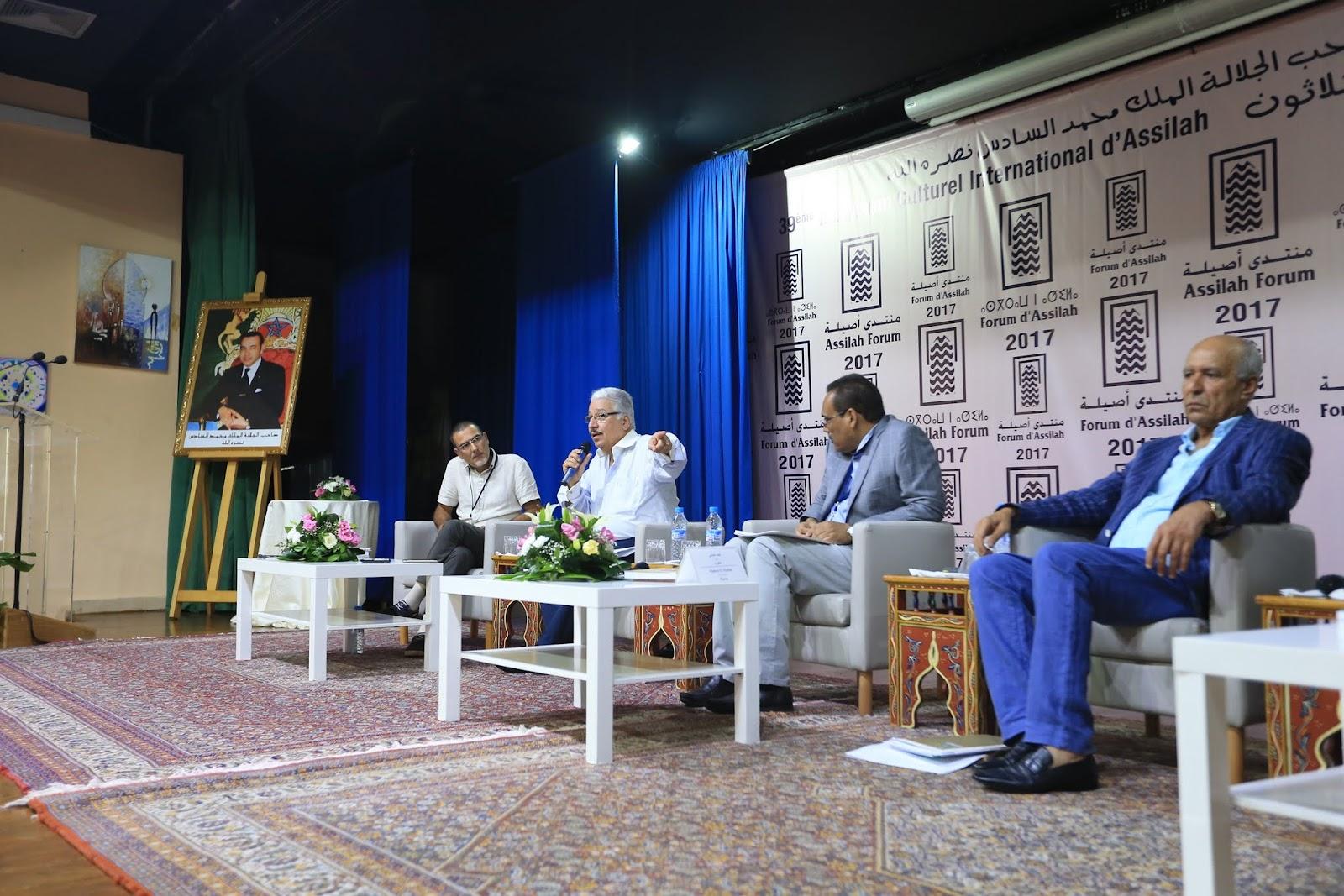 2017-7-18 ندوة المسلمون في الغرب الواقع والمأمول Day2