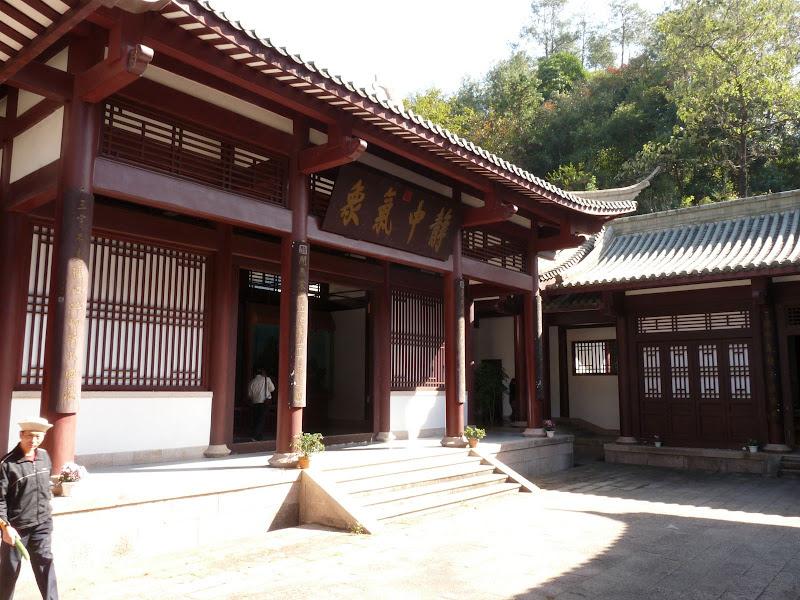 Chine .Fujian.Wuhi shan B - P1030459.JPG