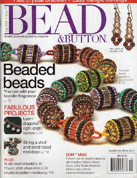 Bead and Button August 2006 Issue