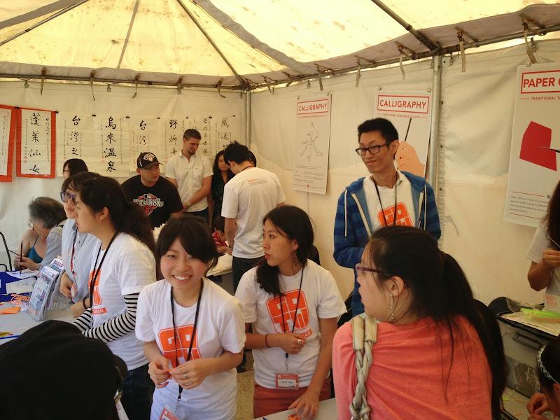 2013-05-11 Taiwanese American Cultural Festival - IMG_1467.JPG
