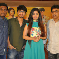 Avika Gor Raj Tarun Press Meet