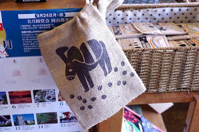 コーヒー豆の保管・輸送袋(ドンゴロス)で作った巾着