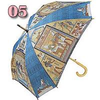 guarda-chuva quadrado e com estampas egípcias