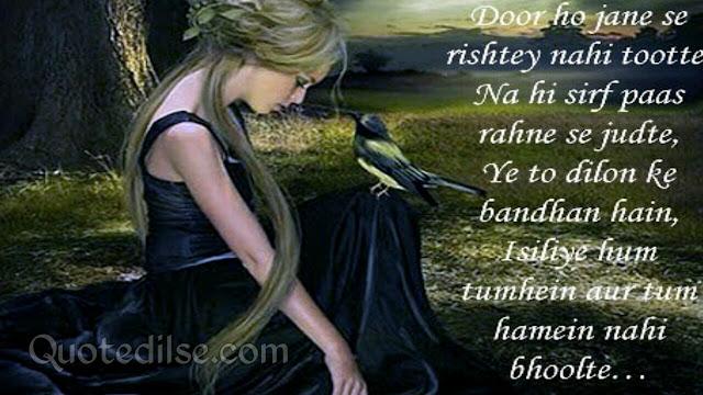Images Of Dhoka in Hindi