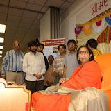 Shree Bhagvat Katha by Didi Sadhvi Ritambhara, last day 6