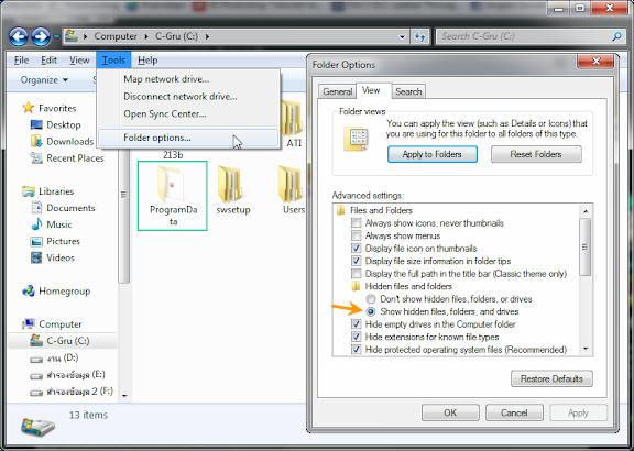 SketchUp - V-Ray for SketchUp 1.49.02 [อัพเดตลิงก์] Vraycrack02