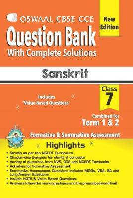 sanskrit school books pdf free download