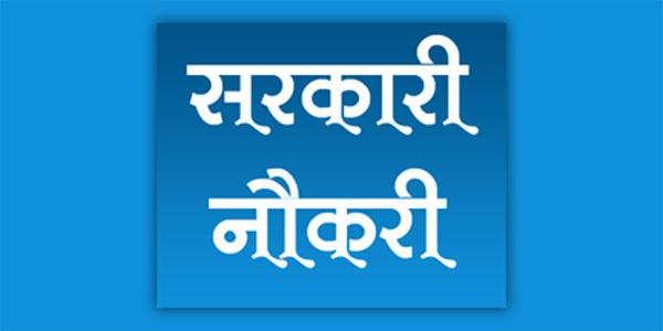 यूपी जीडीएस भर्ती, UP GDS Bharti