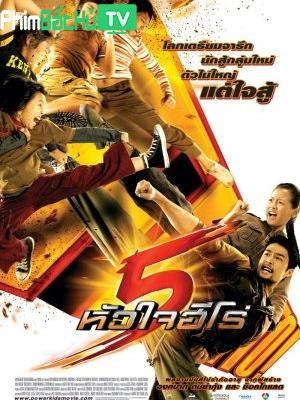 Phim 5 Trái Tim Anh Hùng - Power Kids (force Of Five) (2009)