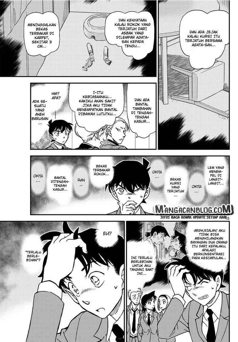 Detective Conan Chapter 1003-14