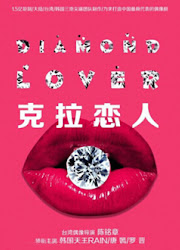 Diamond Lover China Drama
