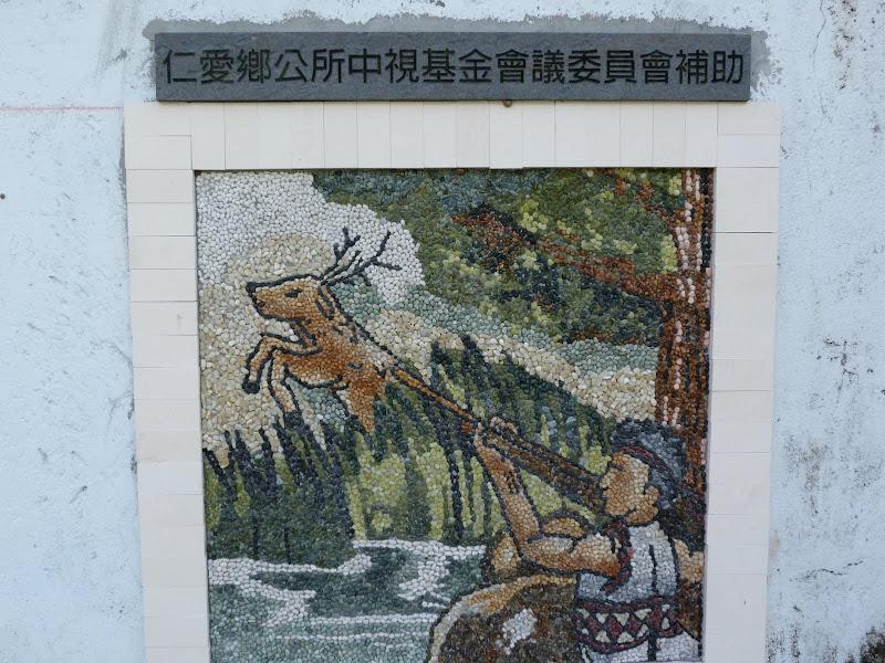 Puli ,divers ,vers Wushe,Lushan hot spring J 21 - P1190873.JPG