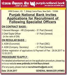 PNB Specialist Officers Advertisement 2017 www.indgovtjobs.in