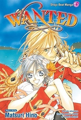 Wanted (cover manga)