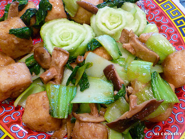 Bok Choy, Shiitake and Tofu