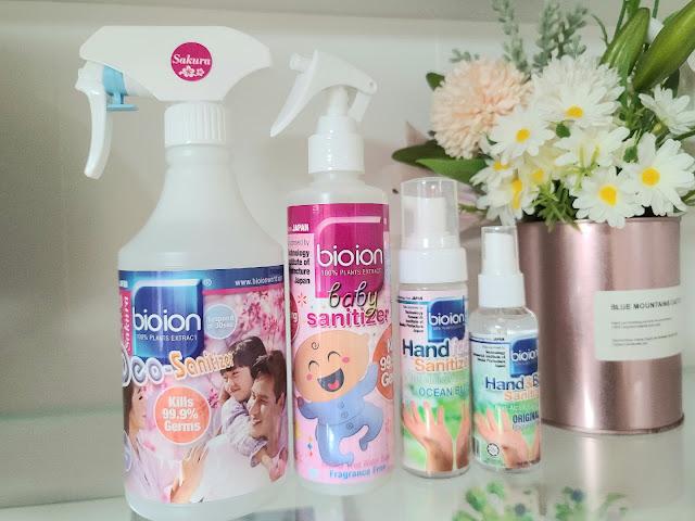 【育兒】30秒殺菌|Bioion 抗菌又除臭|100%全天然植物提取