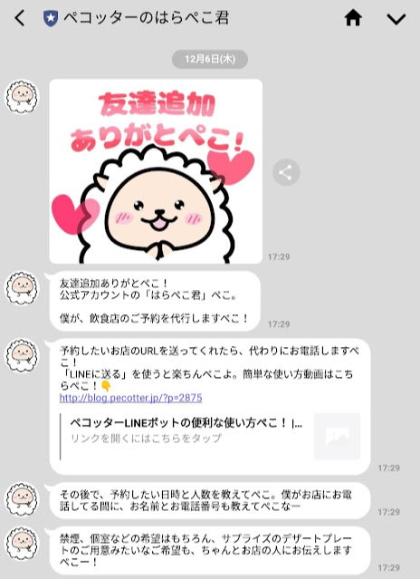 Screenshot_20181213-232732.jpg