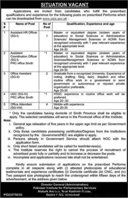 New Pakistan Institute of Parliamentary Services PIPS Jobs 2021 Islamabad for Sindh Jobs by www.newjobs.pk