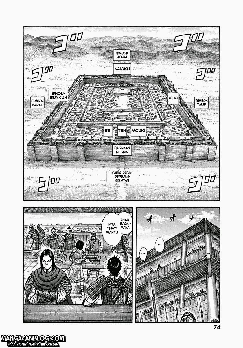 Kingdom Chapter 331