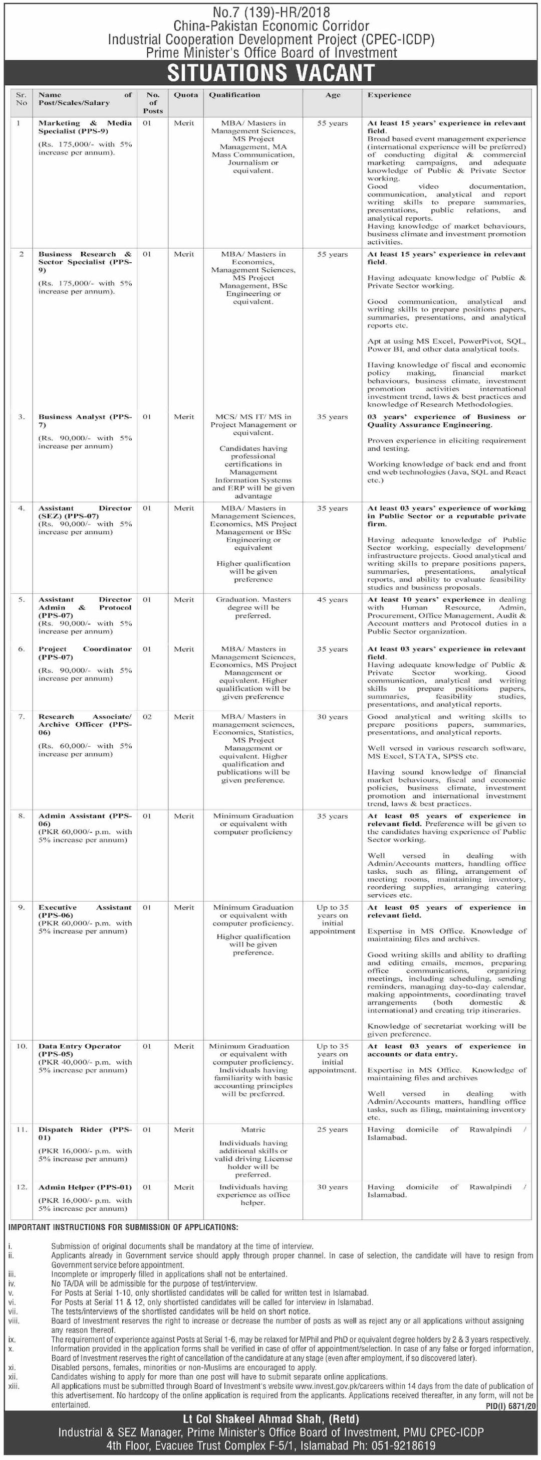 CPEC Jobs 2021 China Pakistan Economic Corridor Advertisement Latest