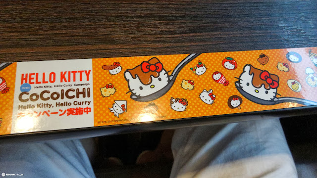 HELLO KITTY CURRY in Roppongi, Tokyo, Japan