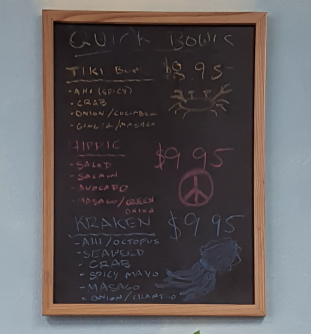 photo of the quick bowl menu