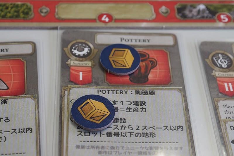 P3254567.JPG