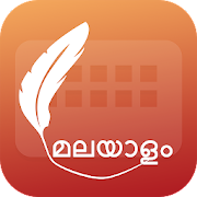 Easy Typing Malayalam Keyboard Fonts And Themes