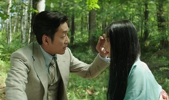 Kim Minhui