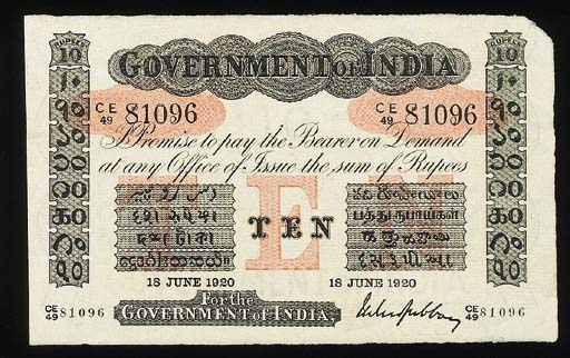 And here's what a British Indian ten-rupee note looked like in 1920