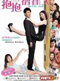 Phim Đám Cưới Hoàn Hảo - Perfect Wedding (2010)