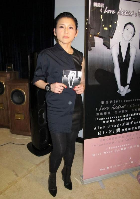 Prudence Law / Liu Meijun United States Actor