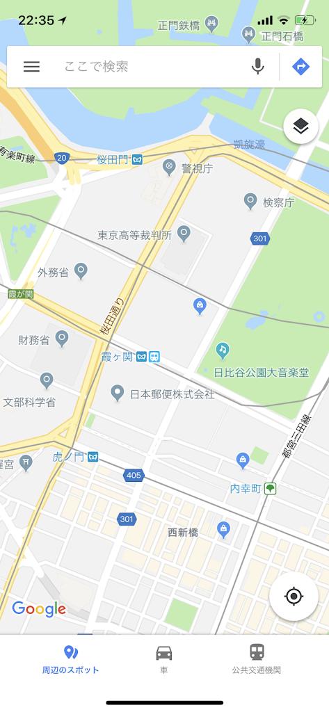 Googleマップで赤いピンを削除する方法