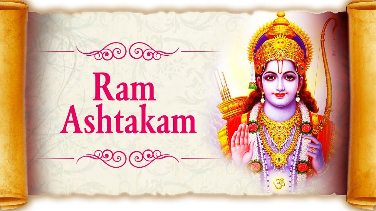Ram Ashtakam Stotram Pdf   राम अष्टकम स्तोत्रम् पीडीऍफ़   Bhaje Vishesha Sundaram Lyrics In Hindi