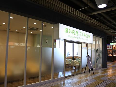 新潟交通 万代シティバスセンター 県外高速路線利用者専用待合室 その1